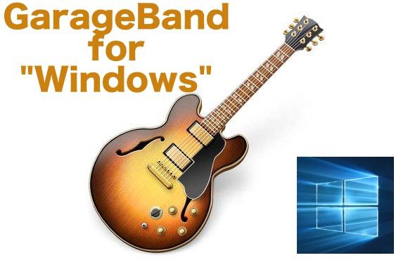 garageband download pc windows